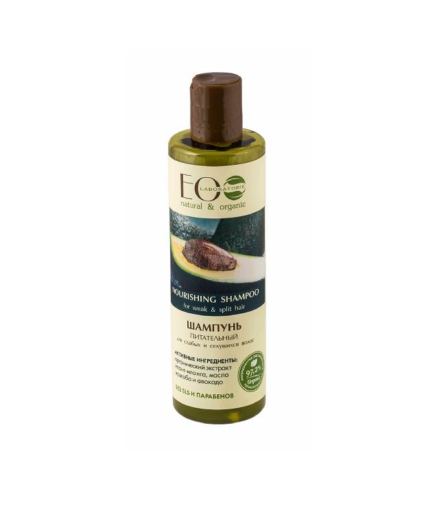 Eco Laboratorie odżywczy szampon do włosów z awokado butelka 250 ml