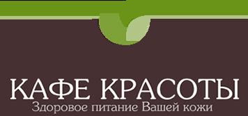 Kafe Krasoty
