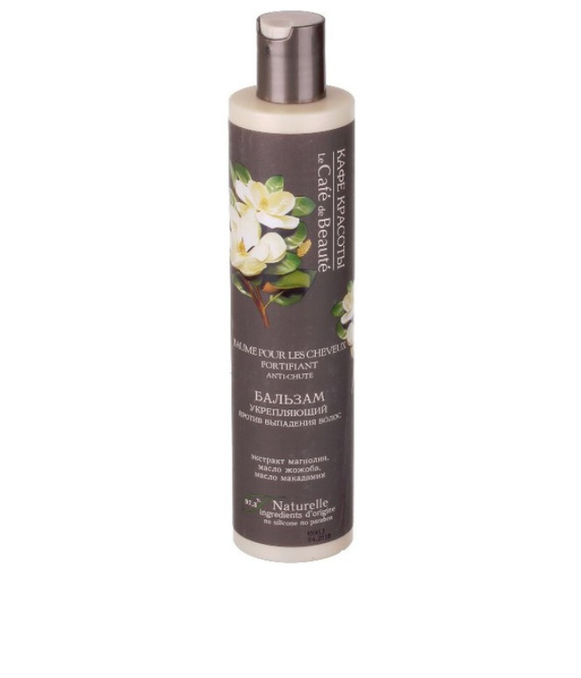 Kafe Krasoty wygładzający balsam do włosów z magnolią butelka 300 ml